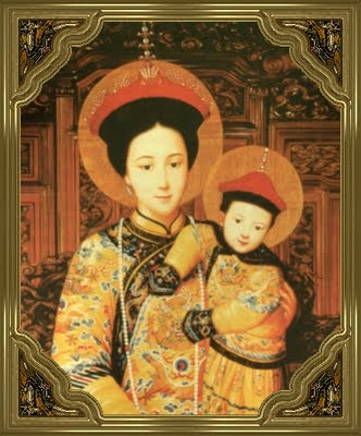 Virgin Mary of Peking